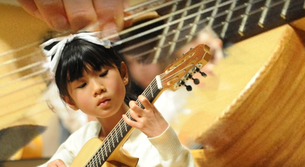 Guitar Studio Teaching Classical Lessons Instruction